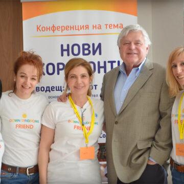 NACD International Outreach – Bulgaria